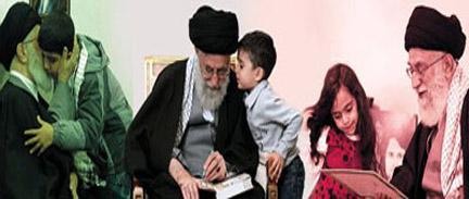 رهبر و فرزندان شهیدان